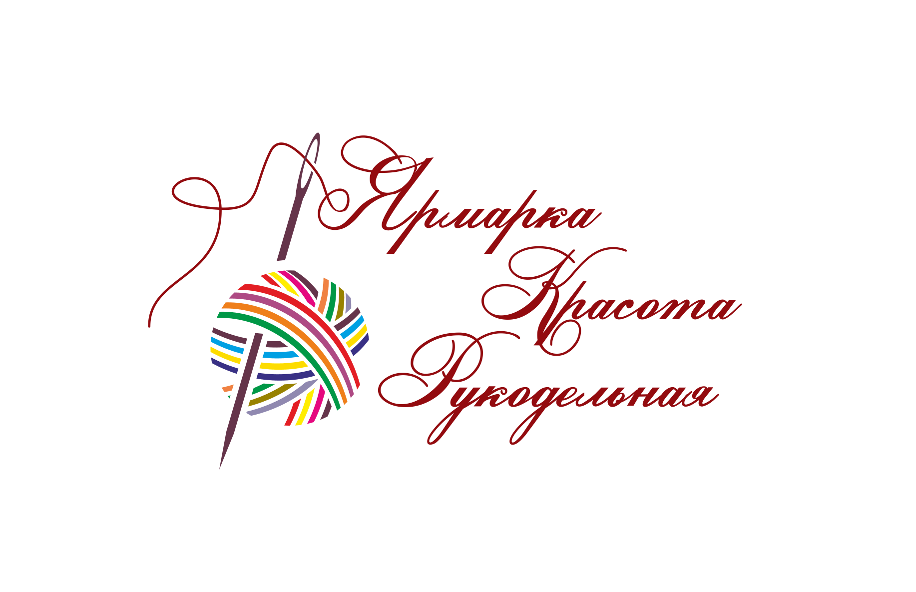 """Ярмарка """"Красота Рукодельная"""""""