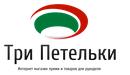 """Интернет - магазин пряжи """"Три Петельки"""""""