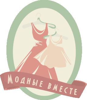 Магазин тканей Модные Вместе